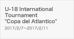 "U-18 International Tournament ""Copa del Atlantico"""