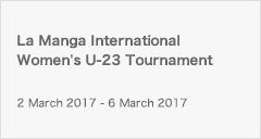 La Manga International Women's U-23 Tournament