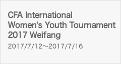 CFA International Women's Youth Tournament 2017 Weifang