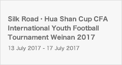 Silk Road・Hua Shan Cup CFA International Youth Football Tournament Weinan 2017