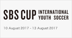 SBS CUP INTERNATIONAL YOUTH SOCCER 2017