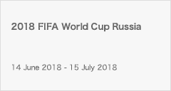 [SB]2018 FIFA World Cup Russia
