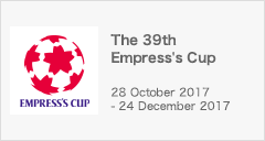 The 39th Empress's Cup