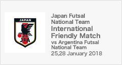 [FS]International Friendly Match 1/25,28