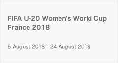 [U20w]FIFA U-20 Women's World Cup France 2018