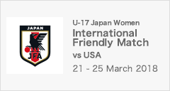 International Friendly Match - USA tour -