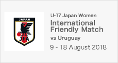 International Friendly Match - Uruguay tour -