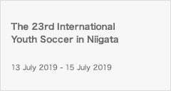 The 23rd International Youth Soccer in Niigata