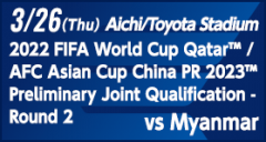 FIFA World Cup Qatar 2022™ / AFC Asian Cup China PR 2023™ Preliminary Joint Qualification - Round2 [3/26]