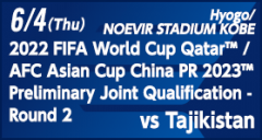 FIFA World Cup Qatar 2022™ / AFC Asian Cup China PR 2023™ Preliminary Joint Qualification - Round2 [6/4]