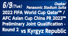 FIFA World Cup Qatar 2022™ / AFC Asian Cup China PR 2023™ Preliminary Joint Qualification - Round2 [6/9]