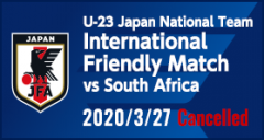 International Friendly Match [3/27]