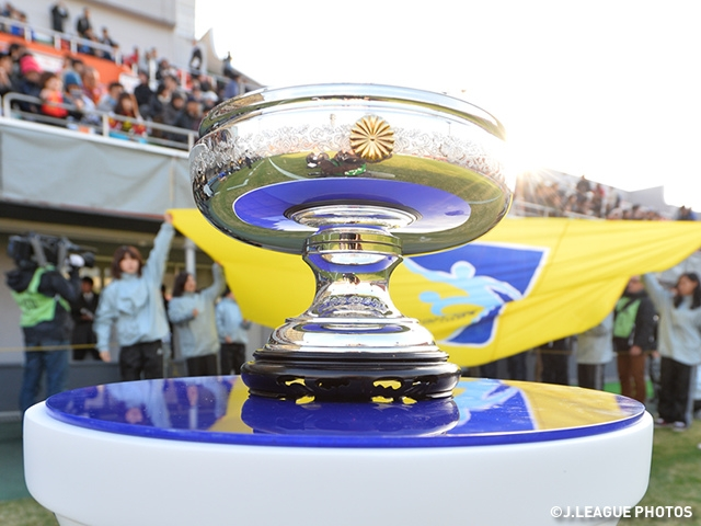 <b>第</b>36<b>回</b>皇后杯<b>全日本女子サッカー選手権大会</b>   JFA 公益財団法人日本 <b>...</b>