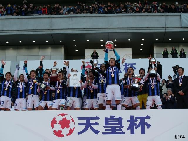 第95回天皇杯全日本サッカー選手権大会 | JFA|公益財団法人日本サッカー協会