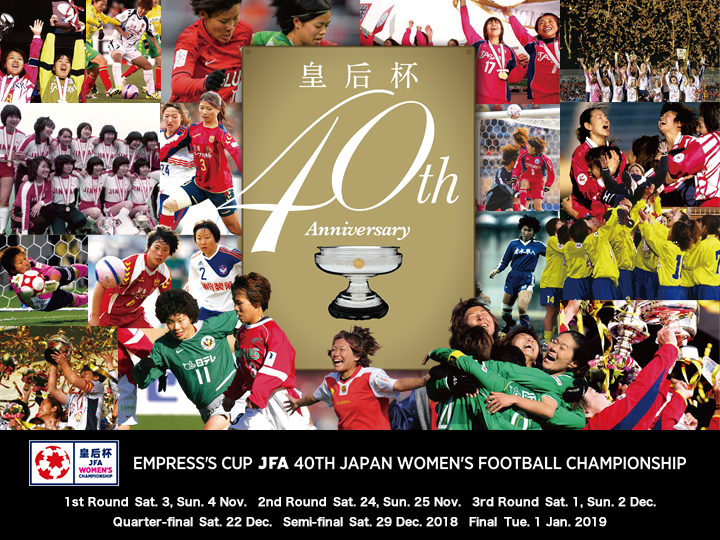 1ce6d42944 Japan Football Association