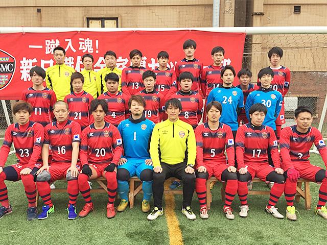 チーム紹介 | 第54回全国社会人...