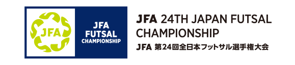 JFA 24th Japan Futsal Championship