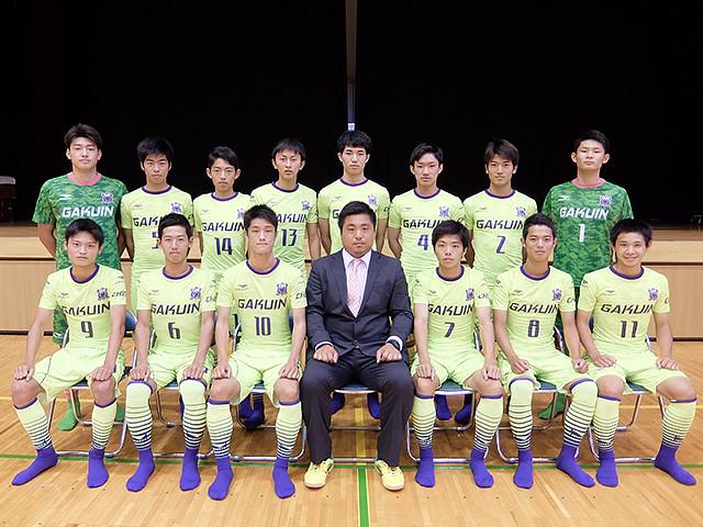 チーム紹介   第3回全日本ユース...