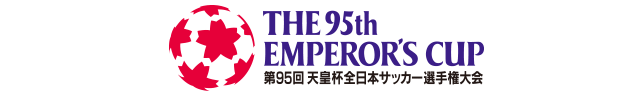 The 95th Emperor's Cup