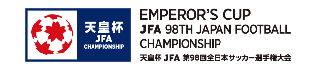 The 98th Emperor's Cup