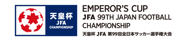 The 99th Emperor's Cup