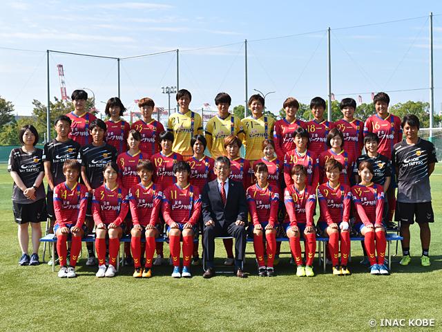 出場チーム紹介vol.8 第39回皇后...