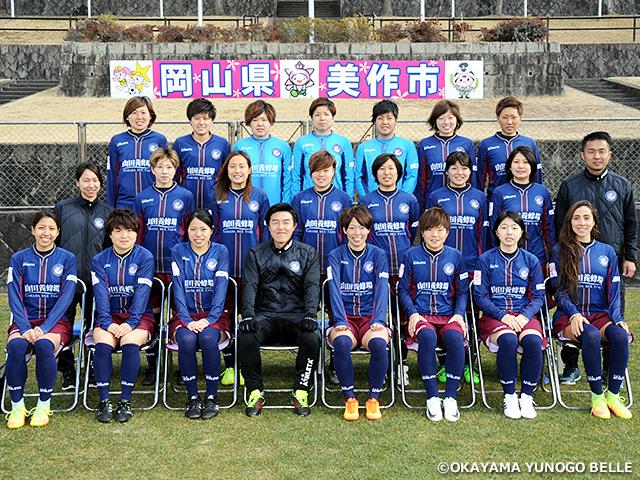 チーム紹介|皇后杯 JFA 第40回...