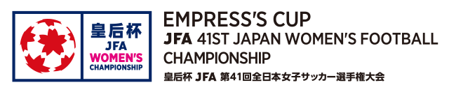 Empress's Cup JFA 41st Japan Women's Football Championship