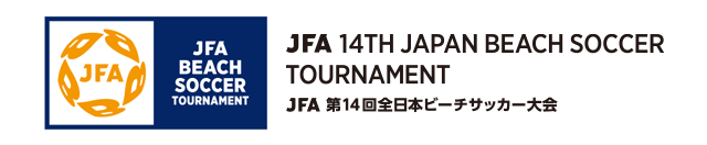 JFA 14th Japan Beach Soccer Championship
