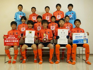 日程・結果 | 第41回全日本少年...