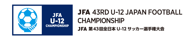 JFA 42nd U-12 Japan Football Championship