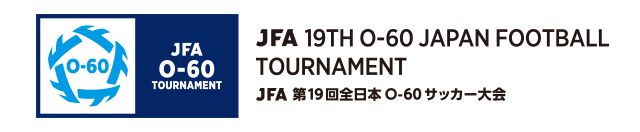 JFA 19th O-60 Japan Football Tournament