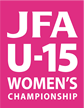 The 22nd All Japan Youth (U-15) Women's Championship