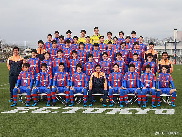 http://www.jfa.jp/match/prince_takamado_trophy_u18_2016/premier_2016/img/east_team07_img.jpg