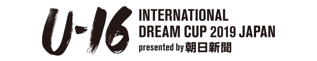U-16 International Dream Cup 2019 JAPAN presented by The Asahi ShimbunN