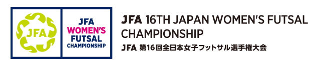 JFA 16th Japan Women's Futsal Championship