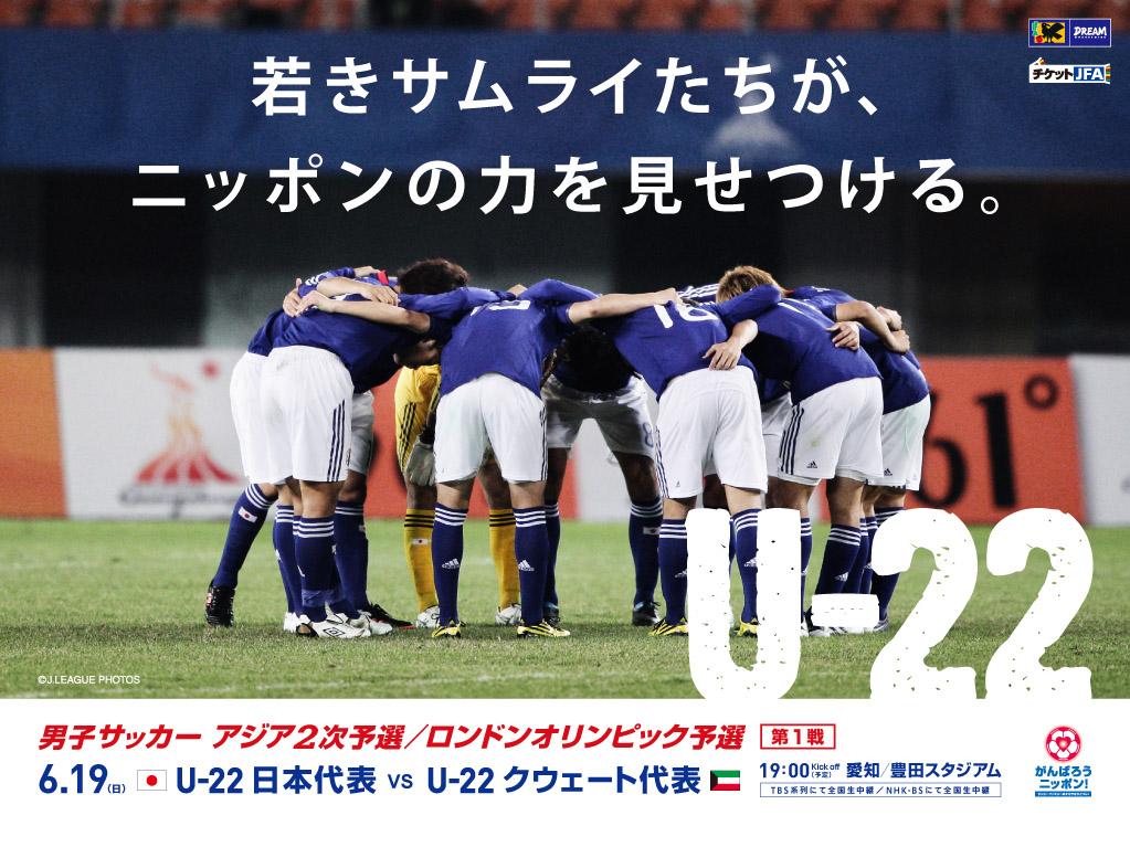 サッカーアイスランド女子代表 - Iceland women's national football team