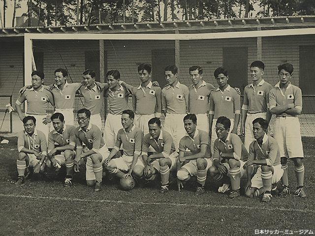 11th Olympic Games Berlin (1936) Japan National Team