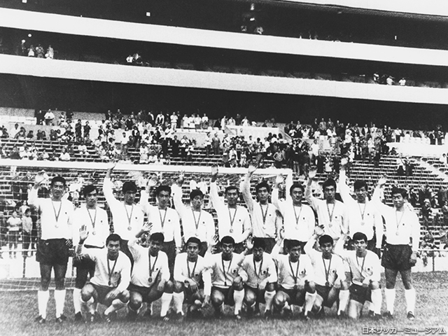 19th Olympic Games Mexico City (1968) Japan National Team