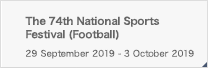 The 74th National Sports Festival (Football)