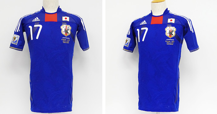 68703d89320 25: Japan National Team shirt used at 2010 FIFA World Cup South Africa  (worn by Hasebe Makoto)