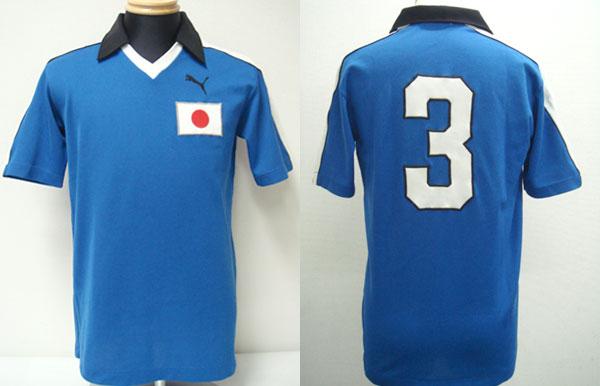 purchase cheap bab68 68ef2 Japan Football Museum| Japan Football Association