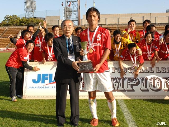 第16回JFLチャンピオンシップ第2戦 Honda FCが逆転勝ちで6年ぶりの優勝 ...