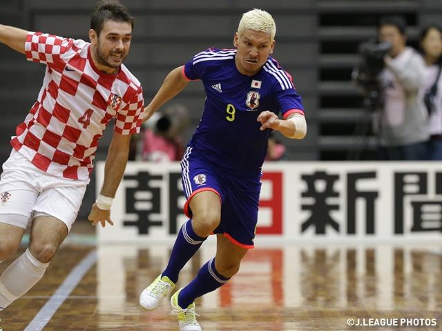 フットサル日本代表、クロアチアに快勝で勝ち越し ~フットサル国際 ...