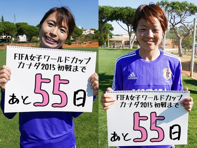 でしこジャパン(日本女子代表 ...