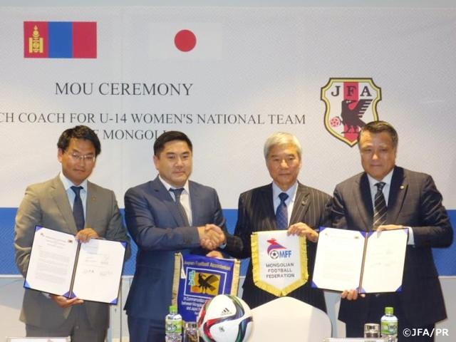 モンゴルサッカー連盟と ...