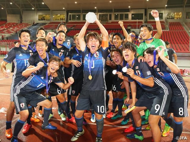 U-19日本代表 AFC U-19選手権バーレーン2016 PK戦の末、大会初優勝を ...