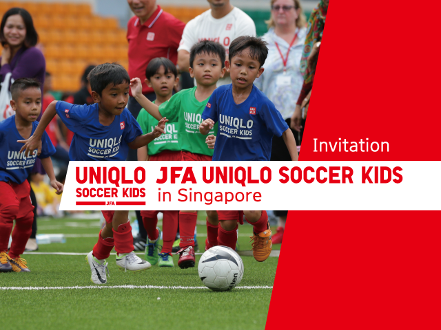 Application starts from 17 March - JFA UNIQLO SOCCER KIDS ...