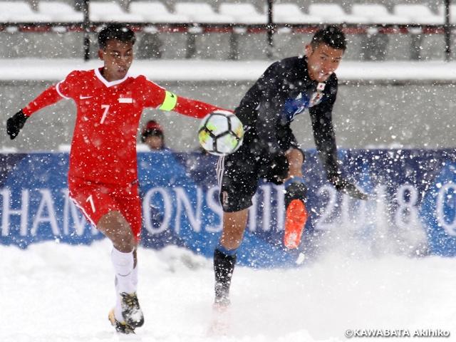 U-18日本代表、積雪のピッチでU-18シンガポール代表に勝利~AFC U-19 ...