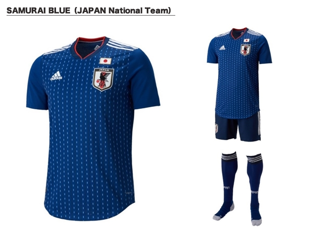 71981ff8db6 In the meantime, the team will wear the current design with the new emblem  attached for away matches. The History of Japan Jerseys ...